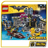 Lego 70909 The Batman Movie